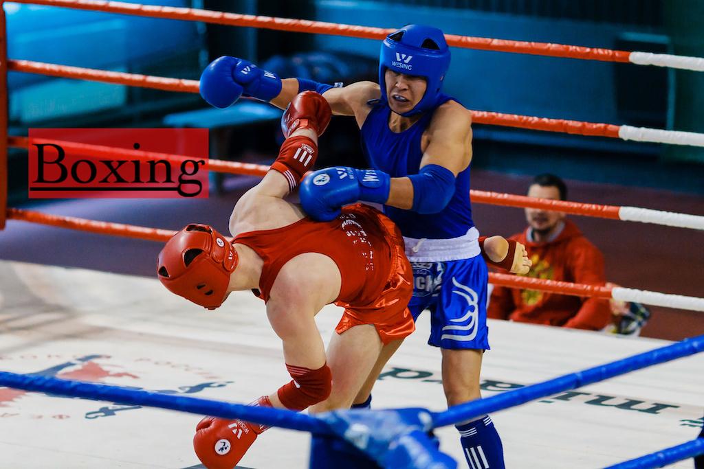 boxing MOS